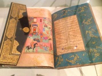 tafsir kuno dari negara arab